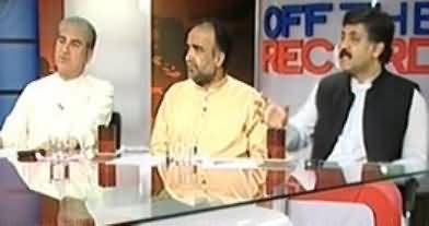 Off The Record - 19th June 2013 (Imran Says Tahir Ul Qadri Was Right)