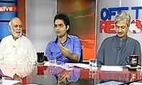 Off The Record - 1st August 2013 (Maafi Nahi Mangon Ga, Na-Ahal Kiya To Manzor Ha - Imran Khan)