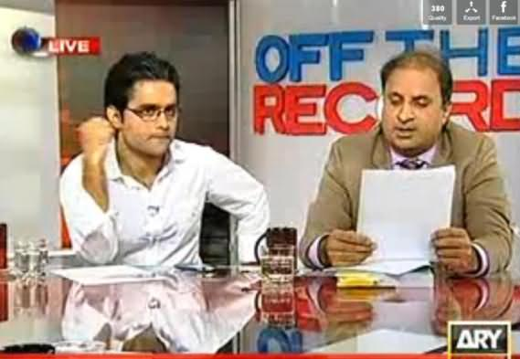 Off The Record - 20th June 2013 (Finally Fakhro Bhai Admits His Faults)