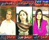 Off The Record - 21st August 2013 (Imran Speaks Up, Proves Rigging In Elections)