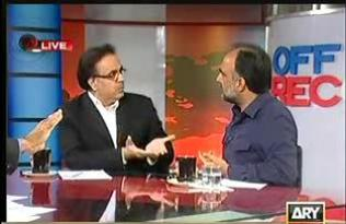 Off The Record - 22nd July 2013 (MQM & PTI Once Again In Front Of Each Other)