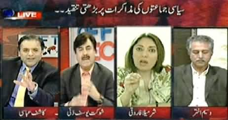Off The Record (23 FC Soldier Killings: Deadlock In Dialogues) - 17th February 2014