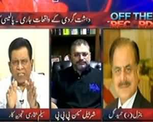 Off The Record - 24th July 2013 (Terrorism Continues..Where Is Policy?)