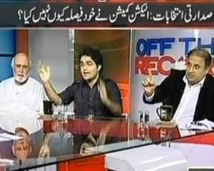 Off The Record - 25th July 2013 (Presidential Elections, Which Parties Could Be United ?)