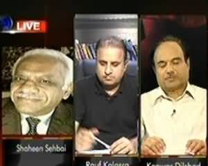 Sawal Yeh Hai - 27th July 2013 (There Isn't Any Change In Previous & Recent Govt. Priorities)