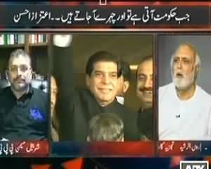 Off The Record - 29th July 2013 (Where Are Zardari's Endear Ministers?)