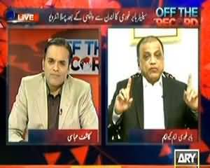 Off The Record – 2nd July 2013 (Exclusive Interview Of Babar Ghauri)