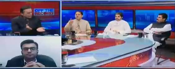 Off The Record (30 Days of PTI Govt) - 26th September 2018