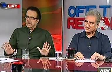 Off The Record - 30th July 2013 (Adliya Aur Election Comission Par Imran Khan Aur PPP Ki Kari Tankeed)
