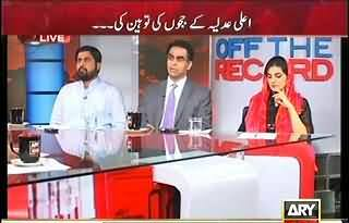 Off The Record - 31st July 2013 (Contempt of Court to Imran Khan, Summoned on 2nd August)
