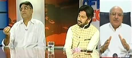 Off The Record - 3rd July 2013 (30 Days Of KPK Government - An Analysis)