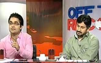 Off The Record - 6th June 2013 (Shahbaz Sharif's Promises Or Green Gardens)