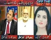 Off The Record - 7th August 2013 (Serious Corruption Allegations on PMLN)