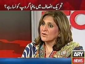 Off The Record – 8th July 2013 (Fauzia Qasuri Exclusive Interview After ReJoinning PTI!)