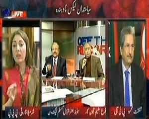Off The Record (9 Points Agenda Of Imran Khan) - 23rd December 2013