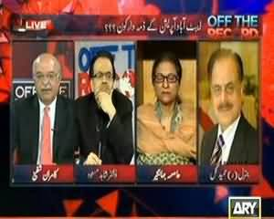 Off The Record - 9th July 2013 (Who Is The Responsible Of Abbottabad Operation??)