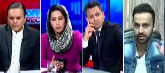 Off The Record (A Discussion on PTI Govt's Performance) - 3rd February 2021