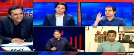 Off The Record (Ab Vote Ko Izzat Do Plus Hoga - Nawaz Sharif) - 23rd May 2019