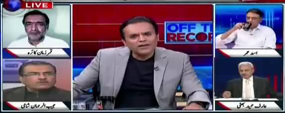Off The Record (Adiala Jail Kaun Saaf Kar Raha Hai?) - 11th April 2018