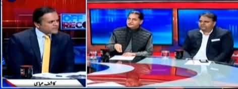 Off The Record (Agar Nawaz Sharif Wapis Na Aaye Tu??) - 12th November 2019