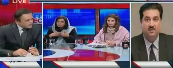 Off The Record (Agha Siraj Durrani Arrested) - 20th February 2019