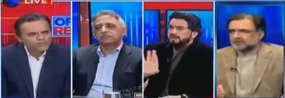 Off The Record (Agreement With TLP, Question Mark on Writ of State?) - 5th November 2018