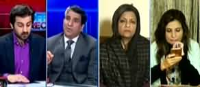 Off The Record (Ahsan Iqbal Arrest, PMLN Allegations) - 23rd December 2019
