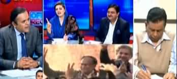 Off The Record (Ahsan Iqbal & Shahid Abbasi Released) - 26th February 2020