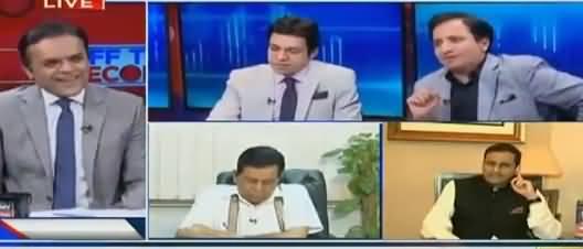 Off The Record (Ahtasab Se Jamhoriyat Khatre Mein Kyun Par Jati Hai) - 1st October 2018