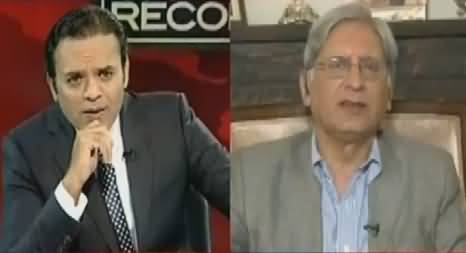 Off The Record (Aitzaz Ahsan Exclusive Interview) – 23rd February 2017