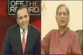 Off The Record (Aitzaz Ahsan Exclusive Interview) – 23rd March 2017