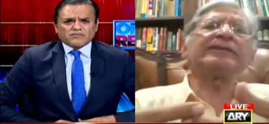 Off The Record (Aitzaz Ahsan Exclusive Interview) - 24th August 2021