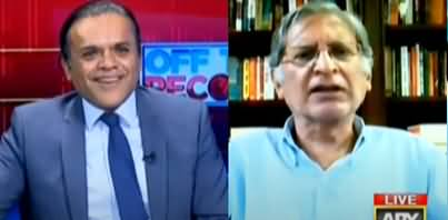 Off The Record (Aitzaz Ahsan Exclusive Interview) - 24th June 2020