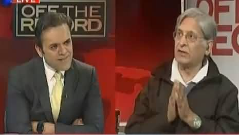 Off The Record (Aitzaz Ahsan Exclusive Interview) – 3rd January 2017