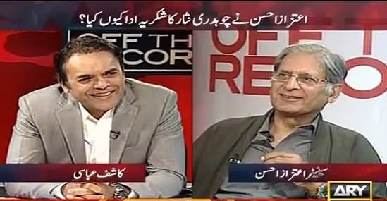Off The Record (Aitzaz Ahsan Exclusive Interview on Panama Leaks) – 12th April 2016