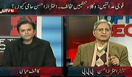 Off The Record REPEAT (Aitzaz Ahsan Exclusive Interview) - 23rd February 2015