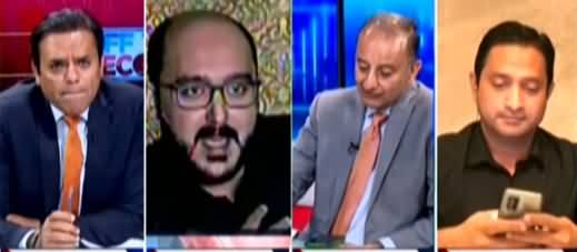 Off The Record (Ali Haider Gillani's Leaked Video) - 2nd March 2021