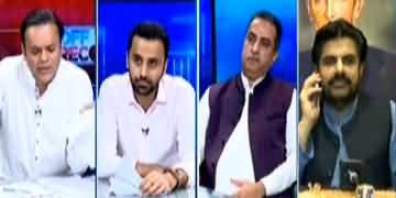 Off The Record (Ali Zaidi Revelations About JIT) - 7th July 2020