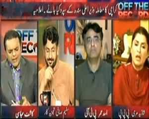 Off the Record (All Parties Are United In APC For Dialogues With Taliban) - 9th September 2013