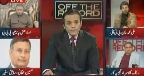 Off The Record (Allegations of Hussain Haqqani, How Much Reality) – 15th March 2017