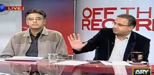 Off The Record (Allegations of Murder on Rana Sanaullah) – 29th October 2015