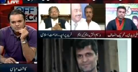 Off The Record (Altaf Hussain Bail Extended in Money Laundering Case) – 14th April 2015