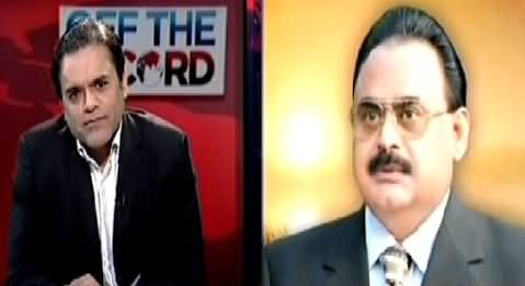 Off The Record (Altaf Hussain Clarifies His Position) – 23rd March 2015