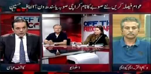 Off The Record (Altaf Hussain Demands to Make Karachi A Separate Province) – 28th April 2015