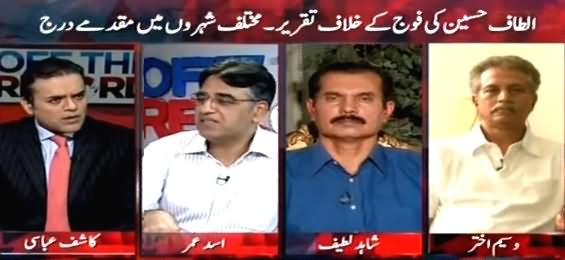 Off The Record (Altaf Hussain Hate Speech Against Pakistan Army) – 14th July 2015