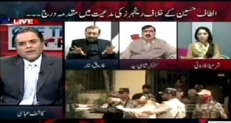 Off The Record (Altaf Hussain in Trouble: Case Registered By Rangers) – 17th March 2015