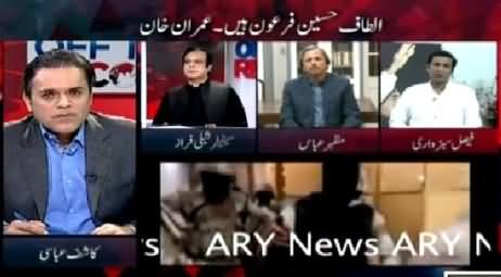 Off The Record (Altaf Hussain Ka Waqt Aa Gya - Imran Khan) – 25th March 2015