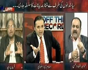 Off The Record (Altaf Hussain Ki Army Ko Dawat) – 27th February 2014