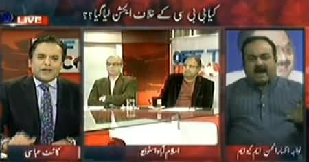 Off The Record (Altaf Hussain Ki Jaan Ko Khatra Kis Se Hai Aur Kyun Hai?) – 30th January 2014