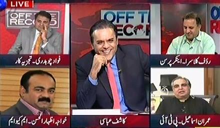 Off The Record (Altaf Hussain Provoked His Workers) - 30th June 2015
